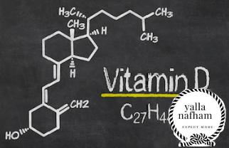 دورة حياة فيتامين دال