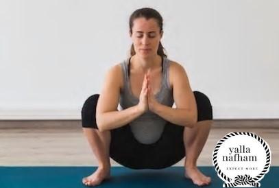 تمارين القرفصاء للحامل مع اليوجا