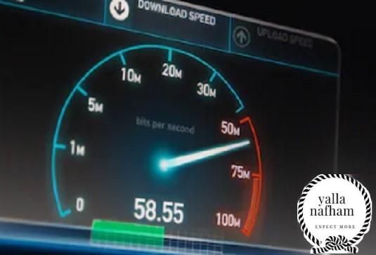 لماذا قياس سرعة النت الحقيقية هامة