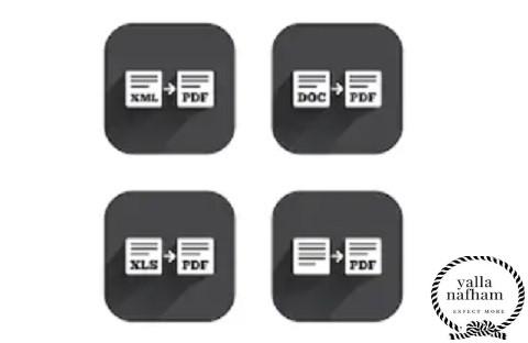 تحويل ملف من pdf الى word