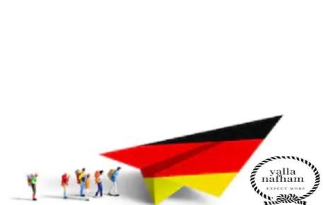 الدراسة في المانيا باللغة الانجليزية