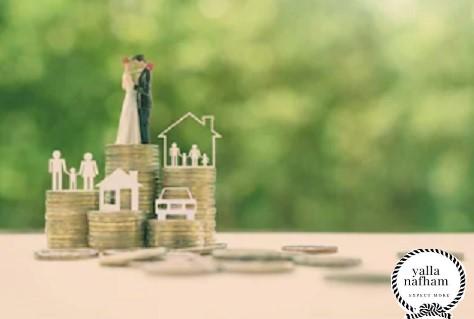 شروط بنك التسليف للزواج