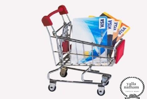 كيفية عمل فيزا مشتريات بنك مصر