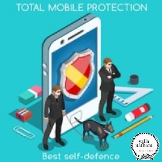 حماية الموبايل من الاختراق