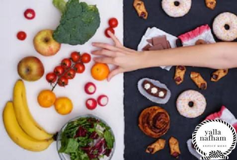 الغذاء الصحي لمرضى السكر
