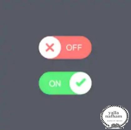 خاصية الهاتف مغلق اتصالات