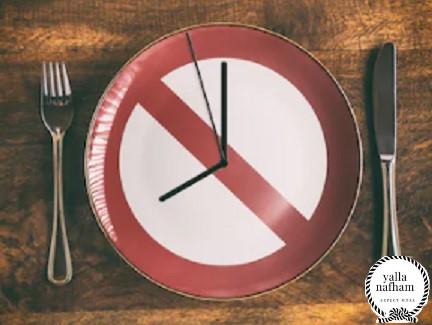الغذاء الصحي في رمضان