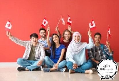 شروط القبول في جامعات كندا