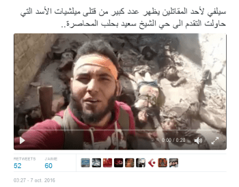 sheikhsaid-1