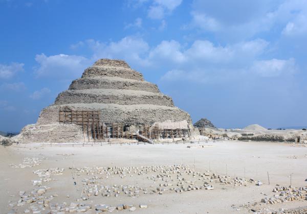 step_pyramid | The Ya'lla Blog
