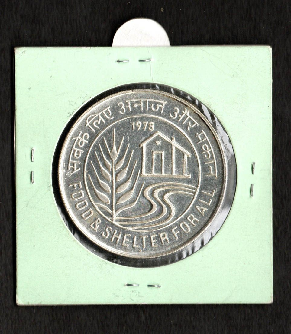 India 50 rupees food shelter for all silver coin 1978