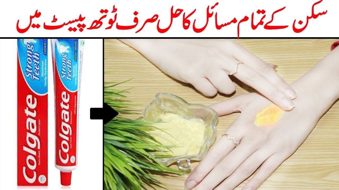 black spot on teeth how to remove in hindi