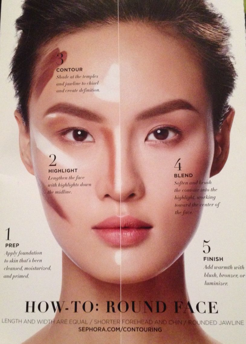 Contour round face how to from sephora make up