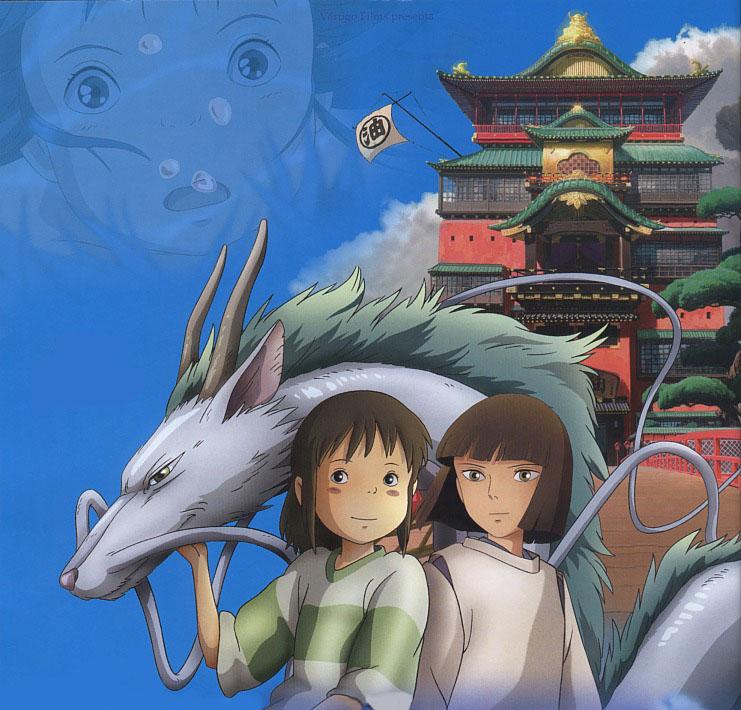 Studio Ghibli anime (3/3)
