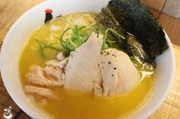 台北拉麵︱鳥人拉麵totto ramen,來自紐約的雞白湯拉麵