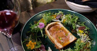 L'ARÔME法式餐廳進駐紅點文旅,台中精緻法餐饗宴適合情侶約會