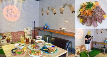台中西屯早午餐︳究享早午餐-永豐棧巷弄寵物友善餐廳,歡迎網美和毛小孩一同來吃甜點下午茶