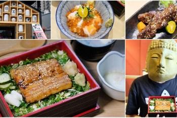 太平美食︱本鰻魚料理屋-本壽司新品牌,小資族也能輕鬆享用的平價日本料理