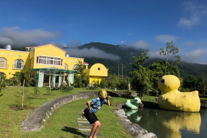 依比鴨鴨水岸民宿︳黃色小鴨為主題的花蓮住宿,外國人超愛的瑞穗住宿