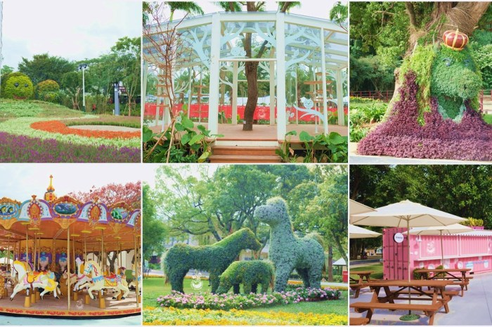 台中花博后里馬場園區-結合花卉與馬術的花馬遊樂園,花博期間來后里「走馬看花」