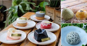 二月森甜點工作室:一周只營業三天的模範街法式甜點,喜餅與月餅禮盒也廣受好評!