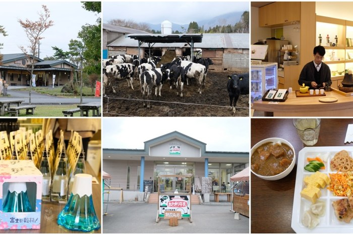 朝霧高原food park