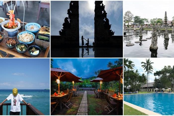 兩人成行輕鬆遊巴里島:天堂之門、水宮、五星級渡假村Alila Manggis ,當地導遊接送爽跳吉利島和龍目島