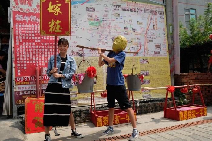 「俗女養成記」拍攝場景在台南壁菁寮老街!來去「金德興中藥鋪」追俗女陳嘉玲