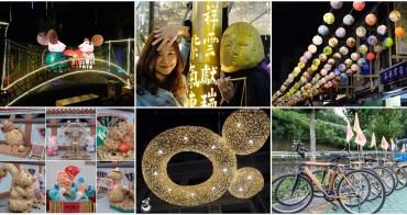 2020南投竹山燈會「竹山巧巧鼠竹藝燈」 欣賞竹燈又能兌換紫南宮錢母