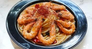 沐muweichai︳藏在一中豐仁冰巷子的義大利麵餐酒館,煙花女義大利麵必點