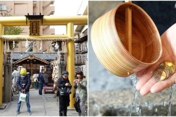 御金神社︳想發大財就去京都御金神社洗錢,名符其實的「拜金神社」(限定御守必買)