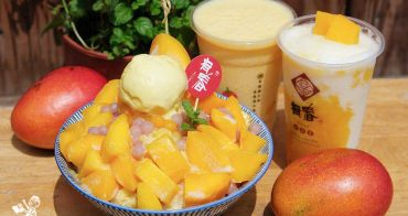 有春冰菓室︳科博館早餐推薦!最紅的台中懷舊冰果室開賣古早味早餐!