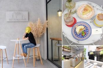 溫廬咖啡︳台中西區咖啡廳推薦!甜點也好吃的自家烘焙咖啡館