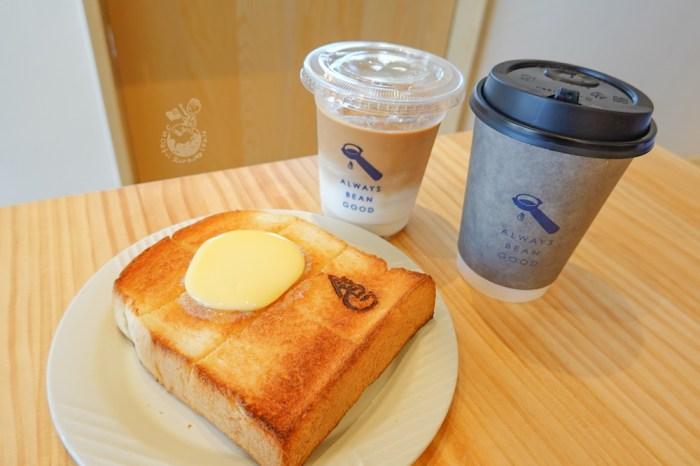 信義區咖啡廳