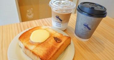 ABG COFFEE︱余文樂也瘋狂的台北信義區日系咖啡廳