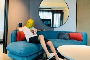 【安心旅遊補助台北住宿】可補助的台北飯店旅館推薦!含實際住宿分享