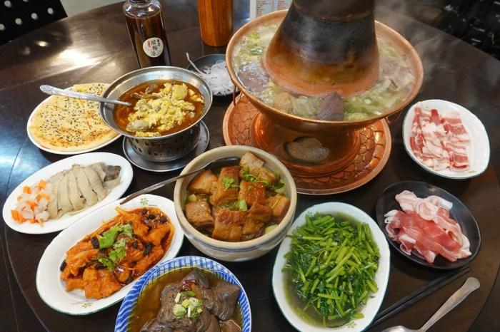 爸爸酸菜白肉鍋︳台中太平美食,復古風平價台中酸菜白肉鍋