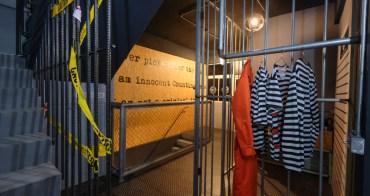 和平公獄︳監獄主題花蓮住宿推薦,雙人房比背包客棧便宜(寵物友善住宿)