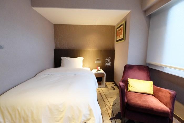 兄弟大飯店︱單人房$1600含早餐,南京復興捷運出站即抵達