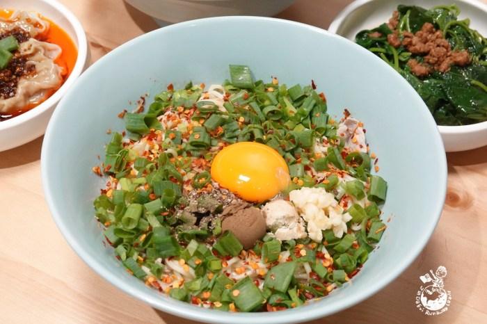 發愣吃Varmt︱台中西區模範街美食推薦!文青麵食館、偏重口味