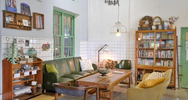 勇氣書房︱嘉義獨立書店推薦!前身為酒廠的獨立書店x老屋咖啡廳