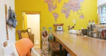 旅行喫茶店︳喝茶環遊世界!喜歡旅行絕不能錯過的台中特色茶店