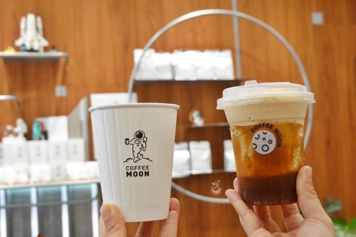 Coffee Moon珈琲月︱松江南京站咖啡推薦!50元起就能享用好咖啡