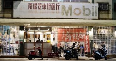 小小麥國美店︱平價台中居酒屋,修車廠改造的深夜食堂