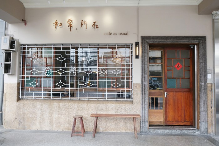 如常所在︳台中南區老屋咖啡廳,有貓咪相伴、近五權車站(菜單)