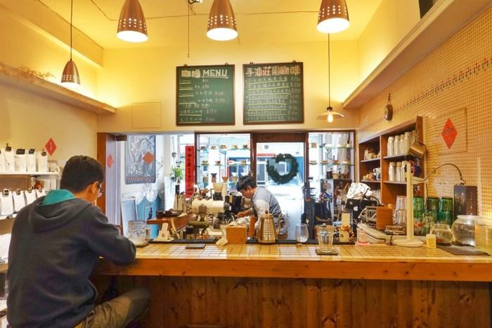 鉅鹿咖啡館JULU Cafe︱溫馨的南投咖啡廳,近埔里轉運站