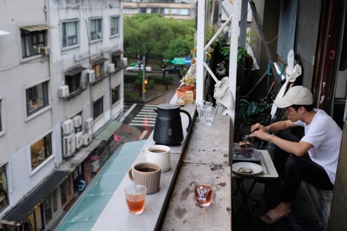 黑山咖啡Mountain:b ︳台北秘境咖啡店,在陽台喝咖啡看101(全預約制)