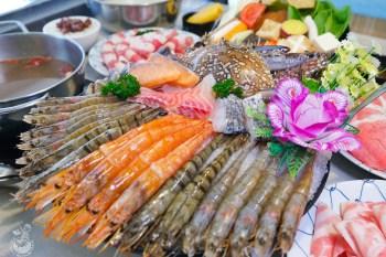 養鍋南屯黎明店︱高CP值的台中平價火鍋,雙人套餐根本4人份的量!