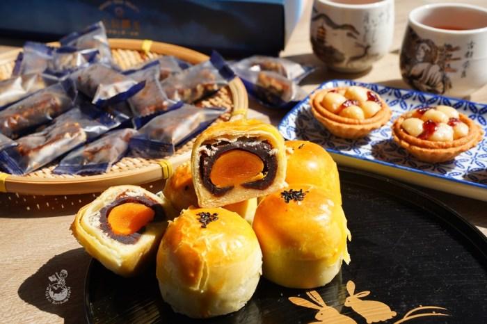 上信饌玉︳台北伴手禮x中秋節禮盒:榮獲食品界的米其林二星獎、老少咸宜的堅果點心