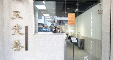 玉堂春魯肉飯︳最乾淨的台中魯肉飯,連兩年得獎,北平烤鴨旁
